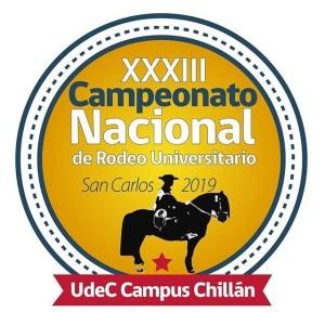 NACIONAL UNIVERSITARIO